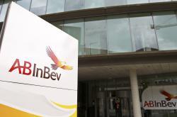 Sídlo AB Inbev v belgické Lovani