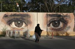 Street art v Kábulu