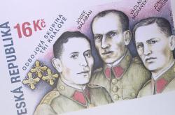 Známka odbojové skupiny Tři králové