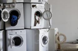 Krištof Kintera / Washing Machine Earthquake, 2017