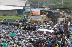 Protest proti rozmístění štítu THAAD