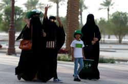 Obyvatelé Saúdské Arábie