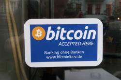 Přijímáme bitcoin
