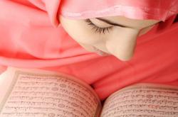 Muslimská dívka