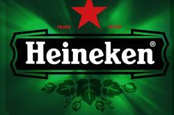 Pivovar Heineken