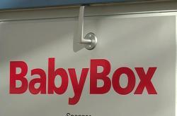Babybox