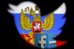 Ilustrační foto - sociální sítě a Rusko