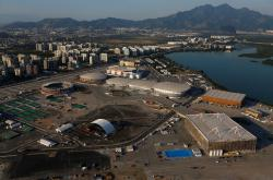 Olympijský park v Riu de Janeiro