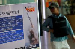 Jihokorejské zpravodajství o testech v KLDR