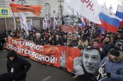 Pochod na památku Borise Němcova