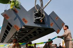 Thajská vláda uspořádala slavnostní ceremoniál