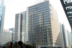 Sídlo Asijské banky pro investice do infrastruktury (AIIB) v Pekingu