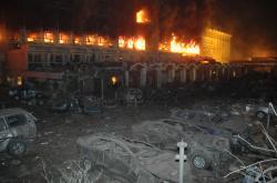 Útok na hotel v Islámábádu