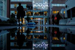 Kanceláře Googlu v americkém Cambridge