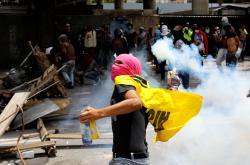 Protesty během generální stávky ve Venezuele