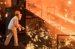 Výroba oceli v čínské provincii Šan-tung