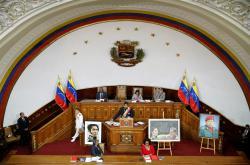 Prezident Maduro řeční před Ústavodárným shromážděním