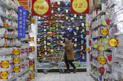 Hypermarket Sun Art Retail v Pekingu