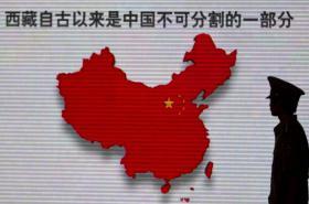 Čínská anexe Tibetu