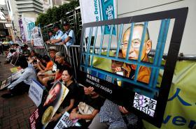 Protest na podporu Lioua v Hongkongu
