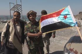Vlajka jižní nezávislosti v Jemenu