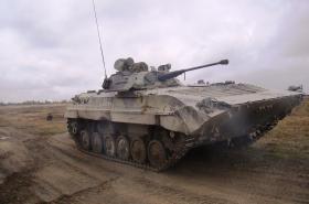Bojové vozidlo pěchoty BVP-2
