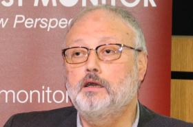 Džamál Chášakdží