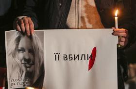 Pieta za zesnulou ukrajinskou aktivistku