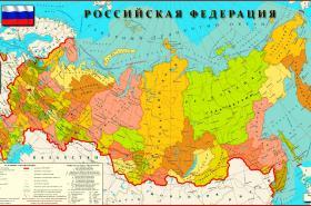 Mapa Ruské federace