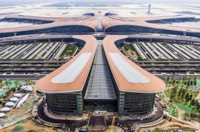 Letiště Ta-sing jižně od Pekingu