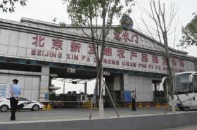 Pekingské tržiště Sin-fa-ti