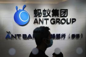 Logo technologické společnosti Ant Group