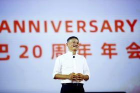 Zakladatel společnosti Ant Group Jack Ma