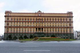 Moskevská centrála FSB