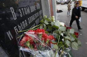 Místo, kde byla v říjnu 2006 zavražděna Anna Politkovská