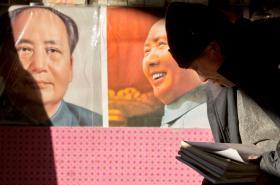 120. výročí narození Mao Ce-tunga