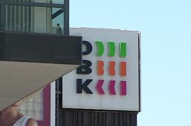 Dům bytové kultury (DBK)