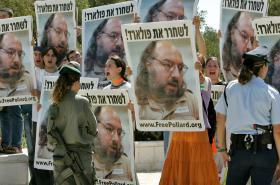 Protest v Jeruzalémě proti věznění Jonathana Pollarda