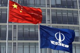 Čínská společnost Cosco