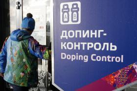 Stanoviště dopingové kontroly v olympijském Soči