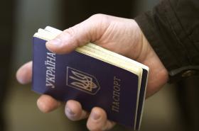 Ukrajinský pas