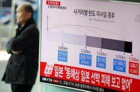Jihokorejská televize informuje o vypálení balistických střel z KLDR