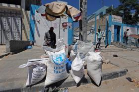Potravinové centrum OSN v jižní části Gazy