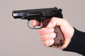 Ilustrační foto: pistole