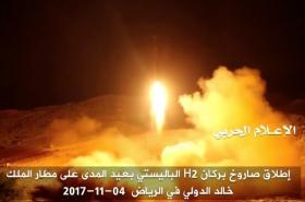 Záběr z propovstalecké televize, který má zachycovat odpálení rakety směrem k Rijádu