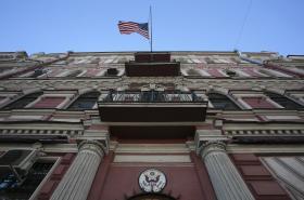 Konzulát Spojených států amerických v Petrohradu