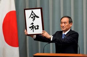 """Japonský ministr kabinetu Yoshihide Suga představil """"Reiwa"""" jako jméno nové epochy"""