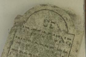 Židovský náhrobek z bratislavských Rusovců