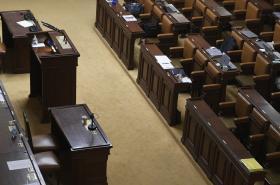 Poslanecká sněmovna