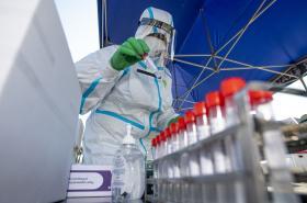 Odběrové místo pro testování na koronavirus